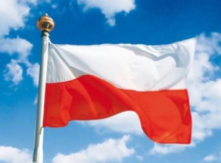 """Konkurs literacki """"Biało-Czerwona"""""""